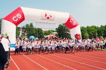 Brama biegowa z wymiennymi banerami - Centralny Ośrodek Sportu